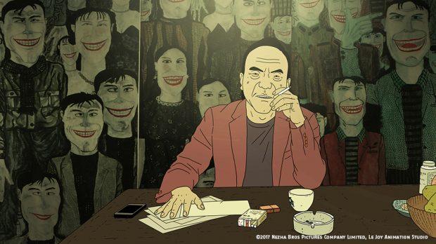 Hao ji le (Have a Nice Day, 2017) de Jian Liu